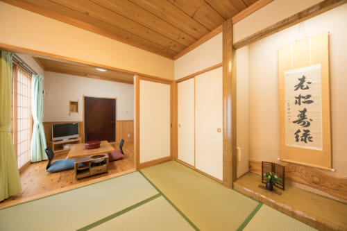 Chambre de l'hôtel Shikimi à Takachiho, Miyazaki, Kyushu