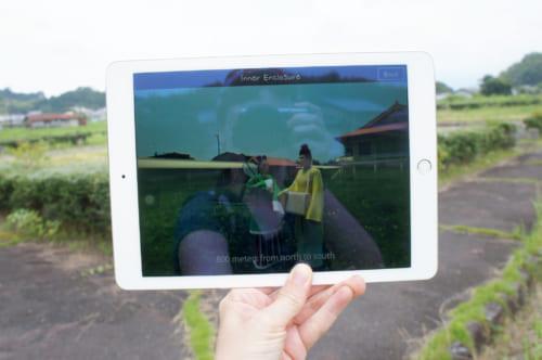 Reconstitution 3D d'un palais de la période d'Asuka sur l'application Virtual Asukakyo
