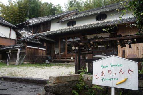 Vue de la façade de Tomaryanse : une maison traditionnelle japonaise à Asuka