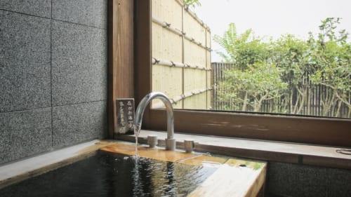 Bain privé au ryokan Satsuki Bessou de Tamana