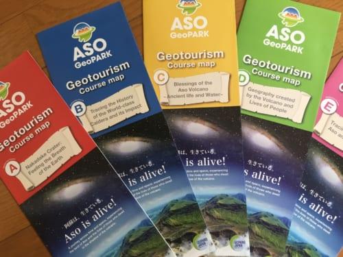 Différentes cartes du Géoparc d'Aso à Kumamoto