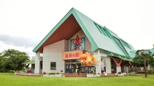 Le bâtiment au tons pastel de Kingyo no Yakata