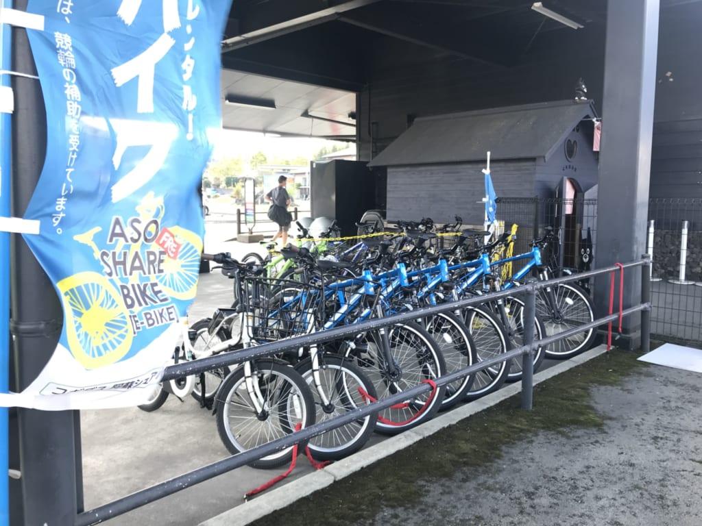 Vélos électriques en location gratuite à Aso
