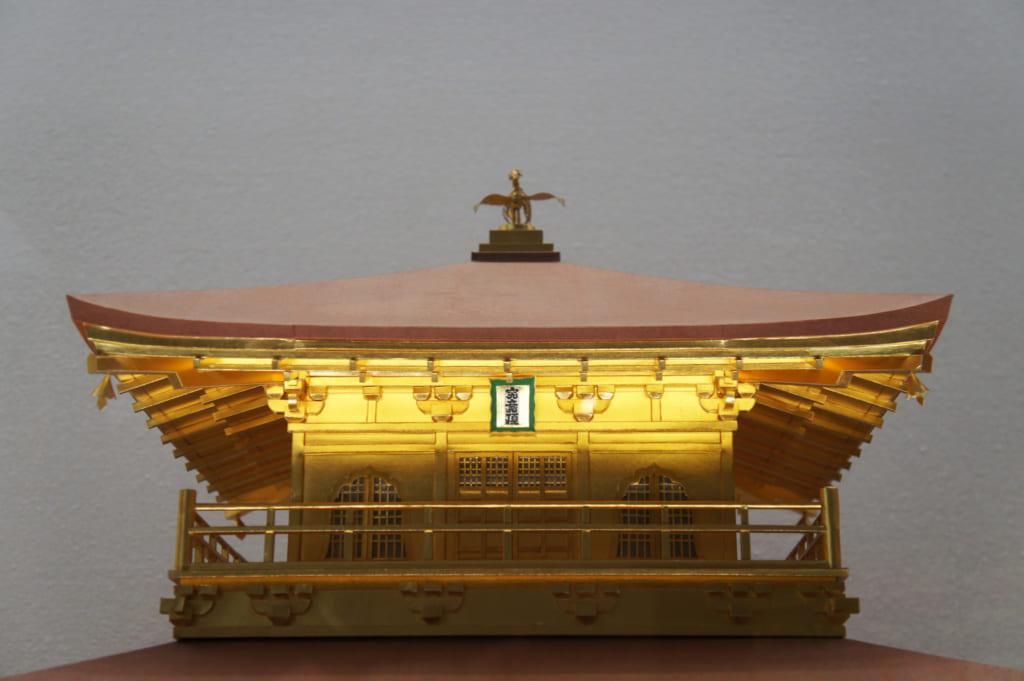 Détail du pavillon d'or de Kyoto, réalise en papier
