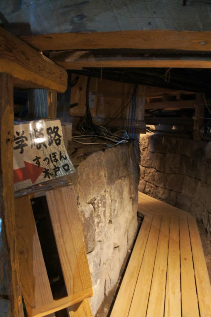 Le chemin souterrain qui passe sous la salle