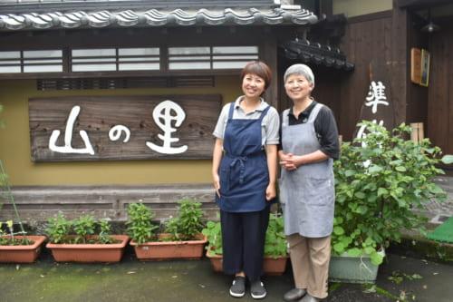 Yuri et sa mère devant leur maison d'hôtes à Ubuyama