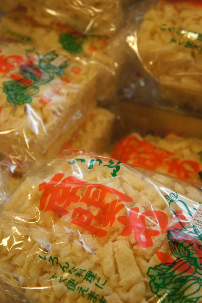 Sachets de nakan age à Ikki Mura