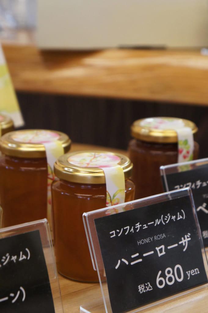 Confiture de prune sumomo Honey Rosa et de nashi en vente au magasin Plat Gyokuto