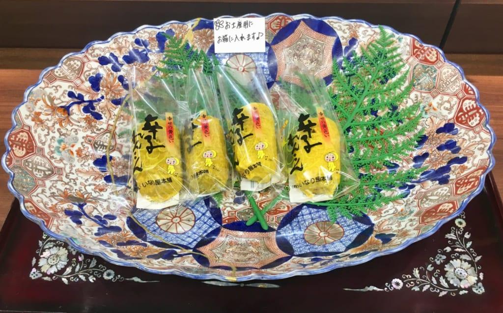 Karashi renkon en vente à Shikisaisai