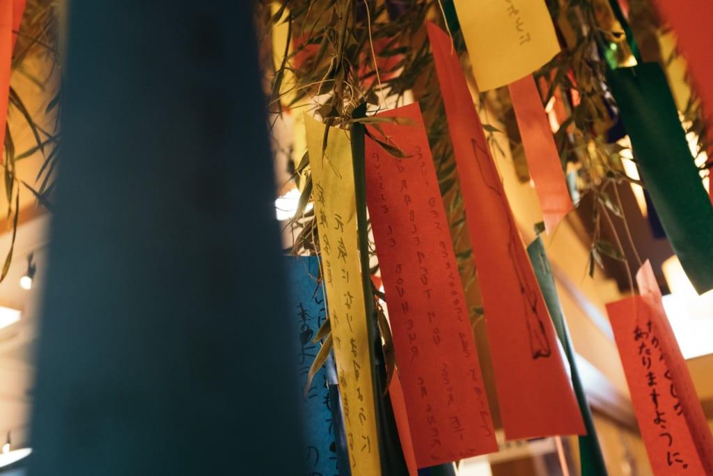 Banderoles colorées du festival de Tanabata
