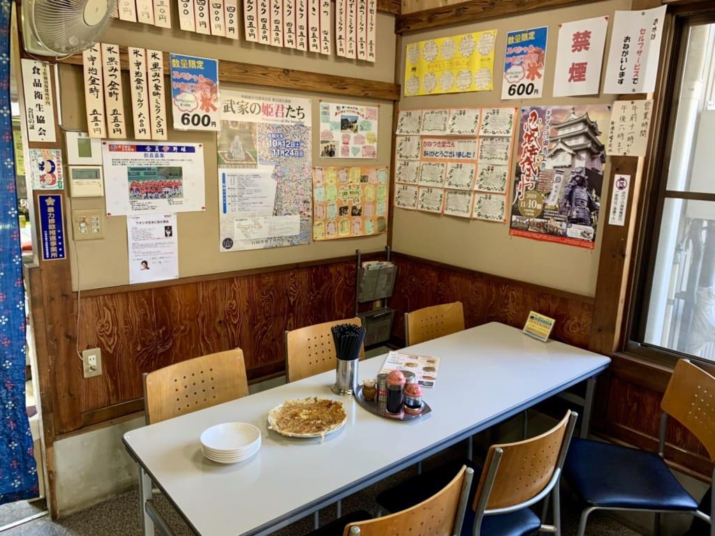 salle à manger du kanetsukido, restaurant pour gourmets à Gyoda