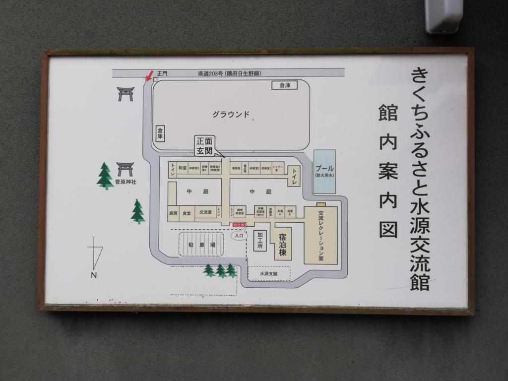Plan du Kikuchi Furusato Suigen Koryukan à Kikuchi