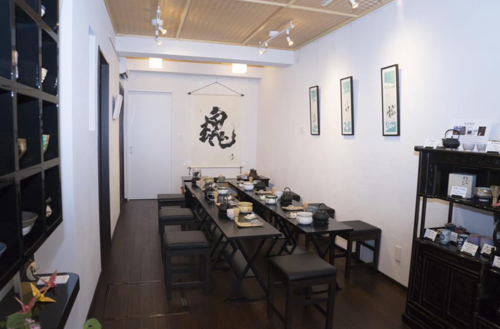 Salle de réception de Shizu-Kokoro