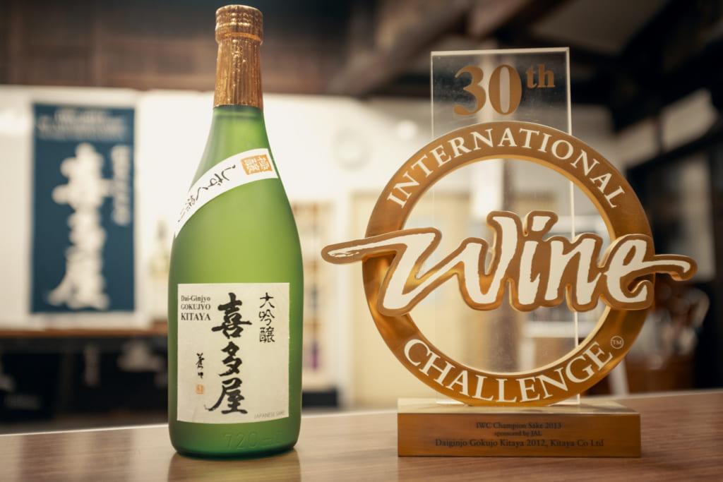 Le saké de Kitaya ayant remporté le prix du meilleur saké de l'International Wine Challenge