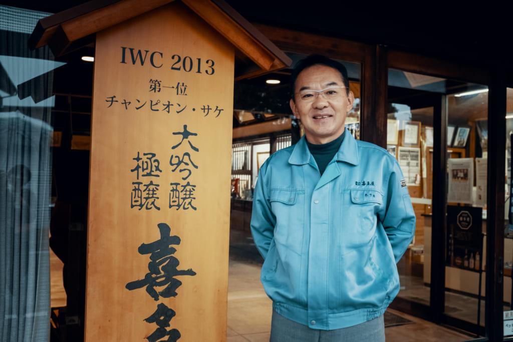 Kinoshita-san, gérant de la brasserie de saké Kitaya, à Yame