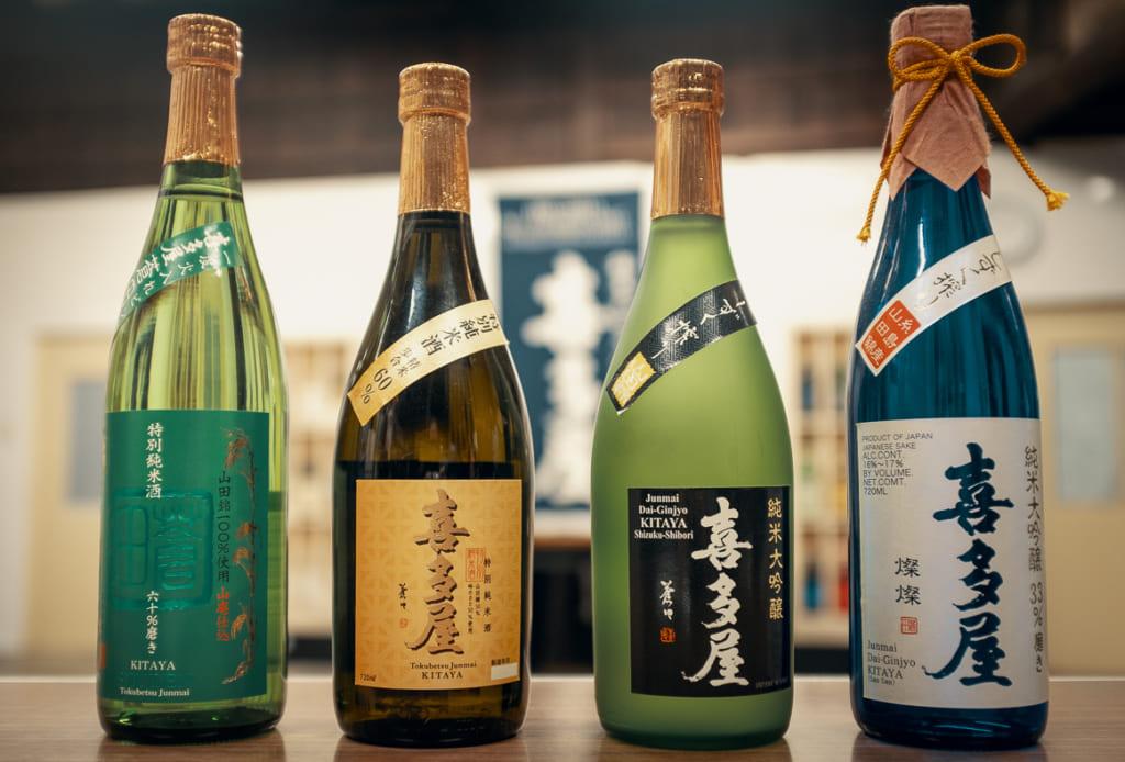Les bouteilles de saké de la brasserie Kitaya à Yame