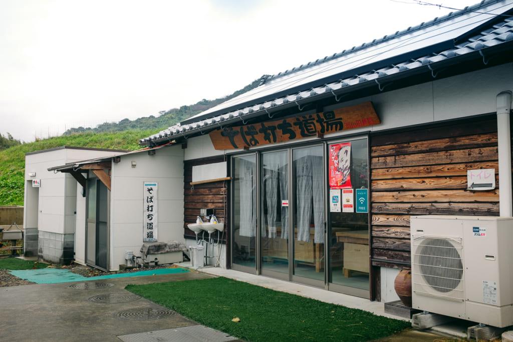 la ferme de nishiyamada dans la rpéfecture de saga