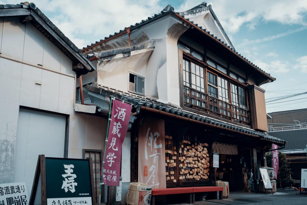 la brasserie minematsu shuzo dans la préfecture de saga