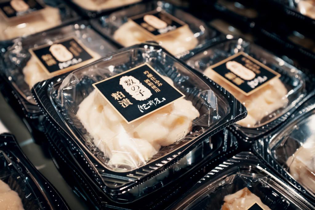 autres sépcialités à base de saké