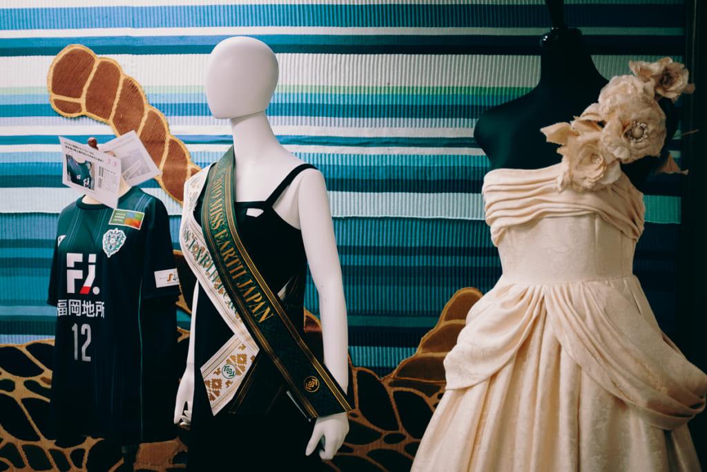 Textiles tissés par l'usine Hakatori Sanui à Fukuoka