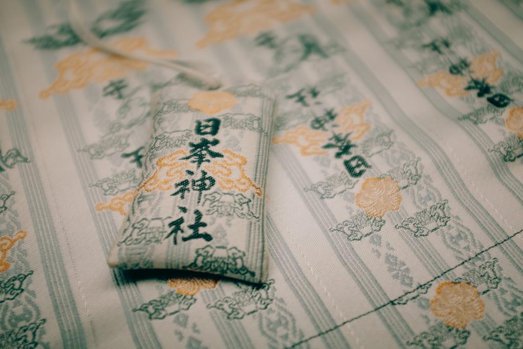 L'un des tissus produits par Hakatori Sanui à Fukuoka