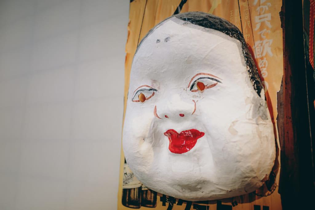 masque artisanal au Hakamachi Furusatokan à Fukuoka