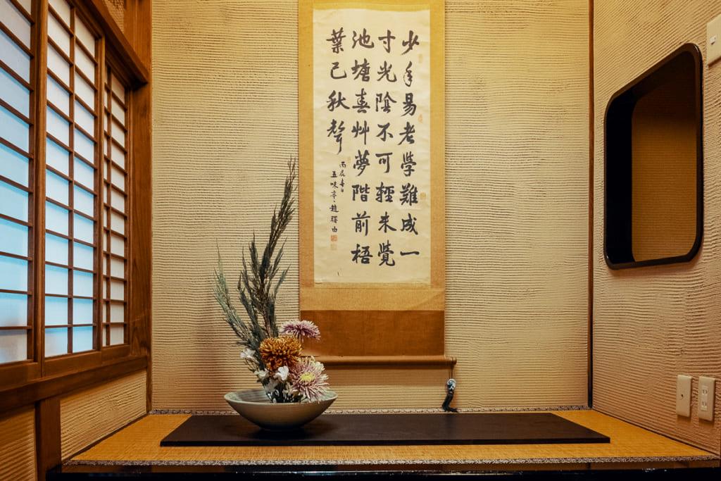 calligraphie japonaise accrochée dans le ryokan nishi-tei au centre de Fukuoka