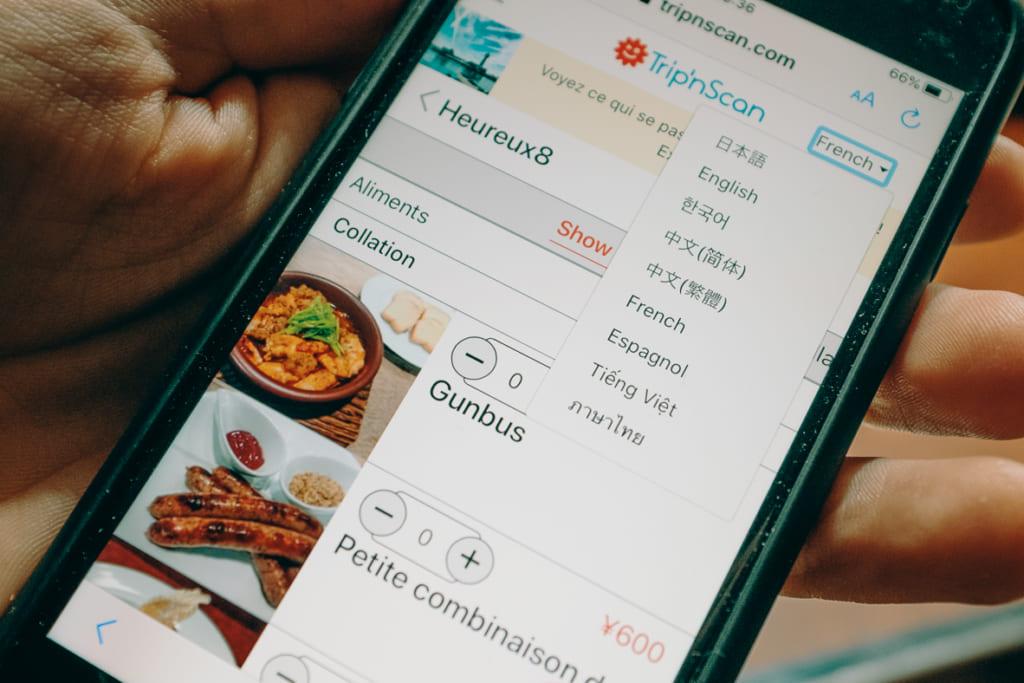 l'application traduite en plusieurs langues qui permet de commander à Heureux8 sans parler japonais