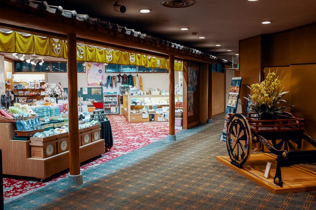 boutique souvenir du ryokan warakuen