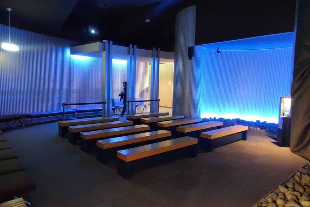 L'une des salles de conférence du musée Iyoboya Kaikan