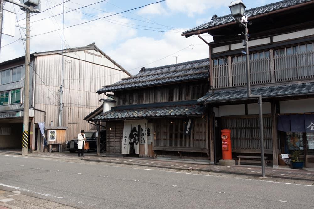 Boutique kikkawa à Murakami