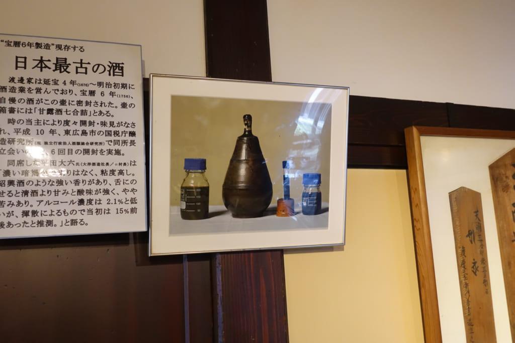 Le plus vieux saké du Japon à la résidence Watanabe