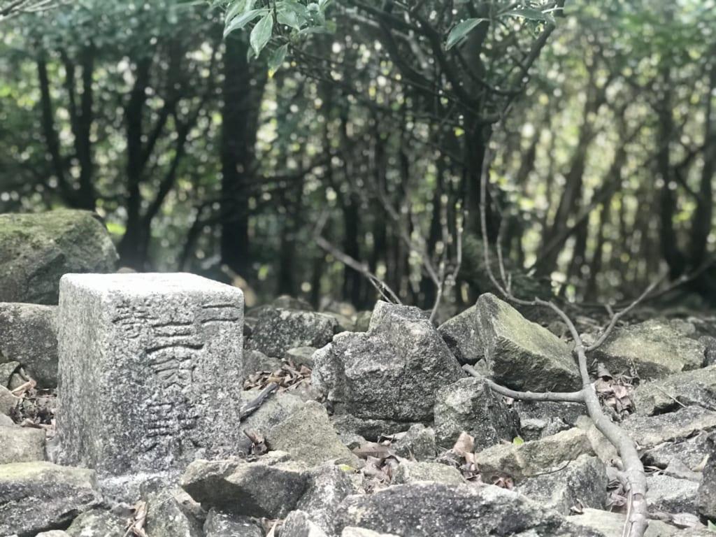 Sentier de randonnée sur l'île abandonnée de Nozaki