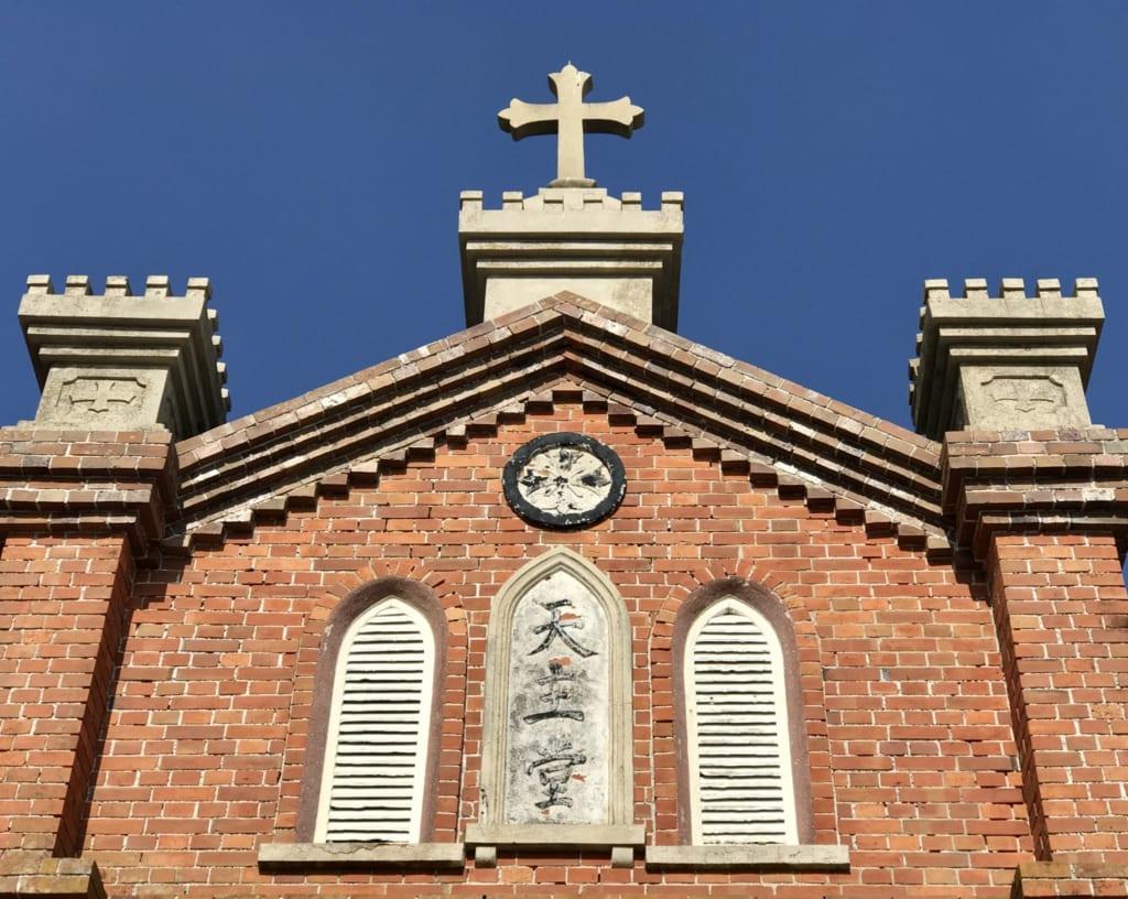 façade de l'église nokubi