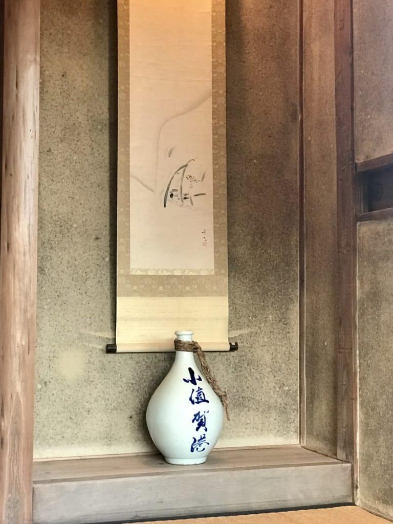 intérieur d'une kominka, maison japonaise traditionnelle