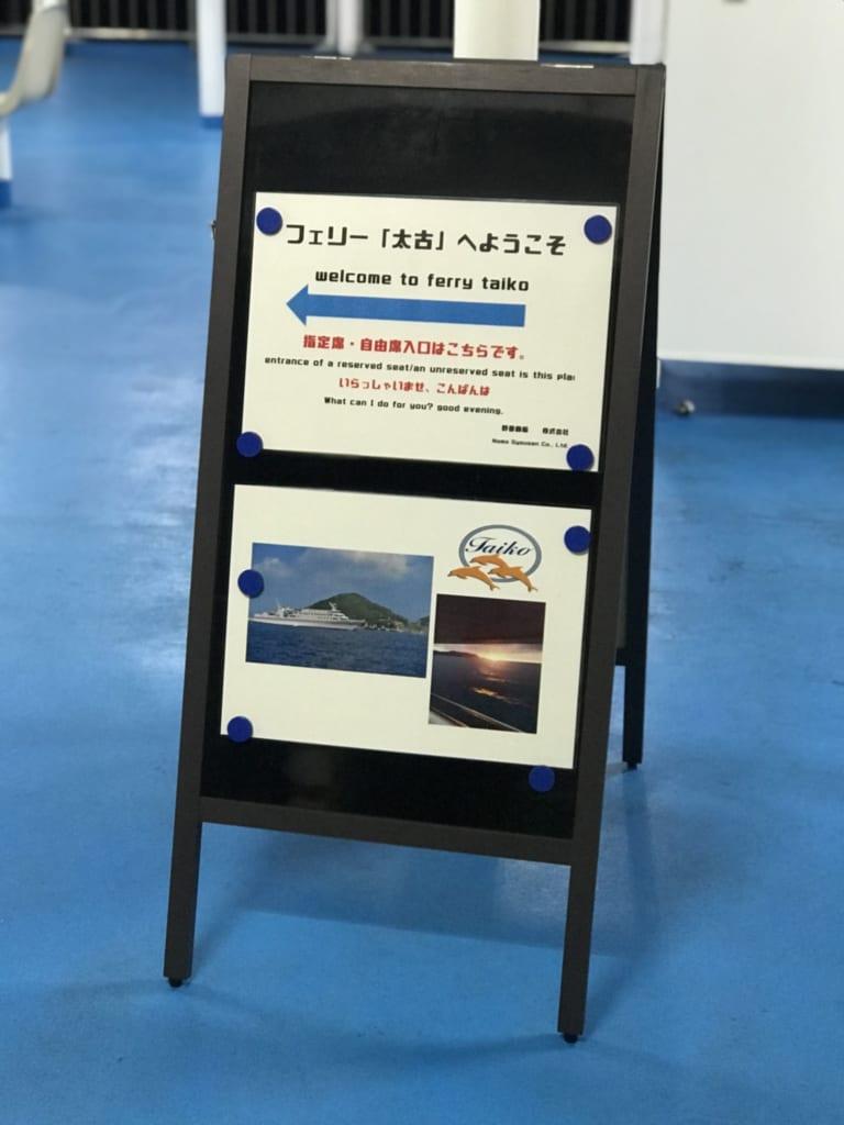 le comptoir où acheter son billet de bateau pour ojika est clairement indiqué