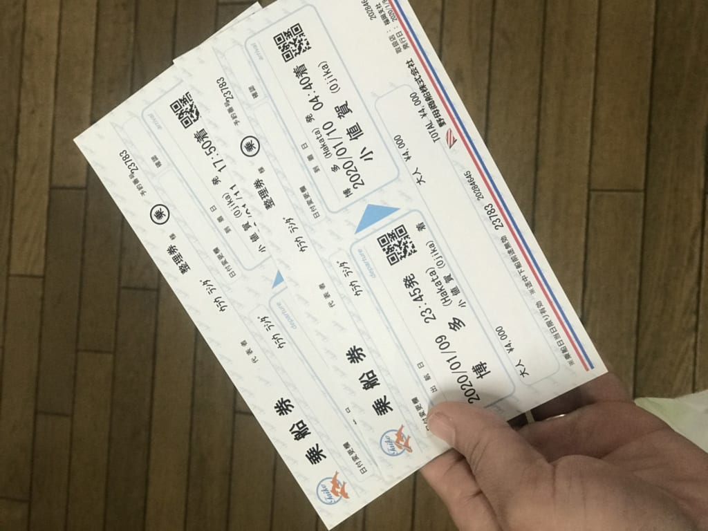 billets de bâteau pour se rendre à l'île ojika