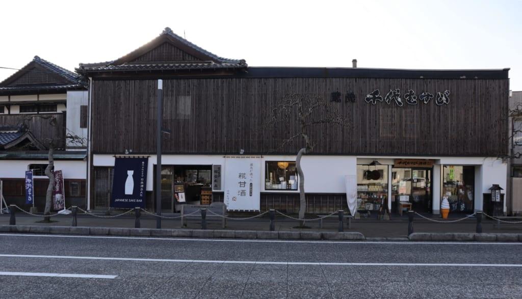 la brasserie Chiyo Misubi à Sakaiminato