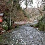 Folklore et tradition dans la région de Tottori
