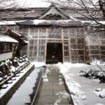 Ryokan, sources thermales et temples shugendô à Tottori, Japon