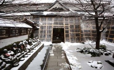 Temple Rinkoin au mont Mitoku, Tottori