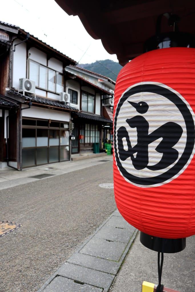 les rues de la ville d'Izushi