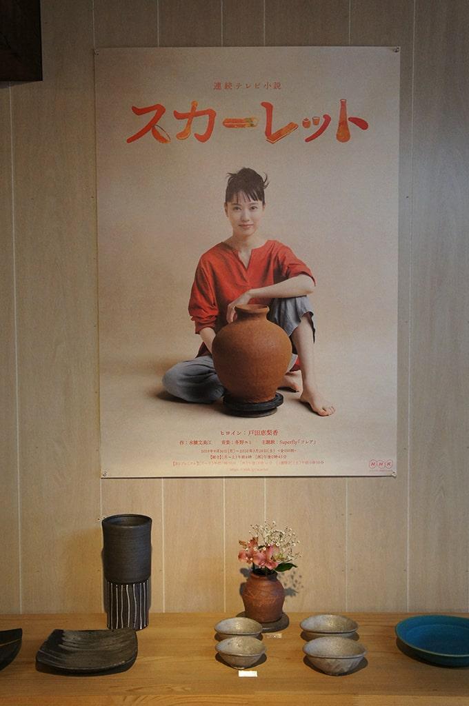 Une affiche du drama NHK Scarlett dans une boutique de céramique