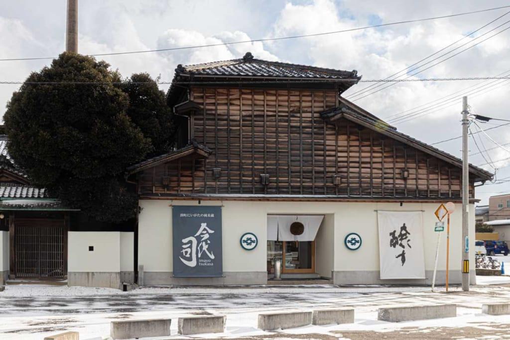 Entrée de la brasserie Imayotsukasa
