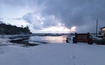 Coucher de soleil sur le port de Sukenegi