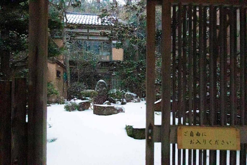 Jardin du village de Sukenegi sur l'île de Sado