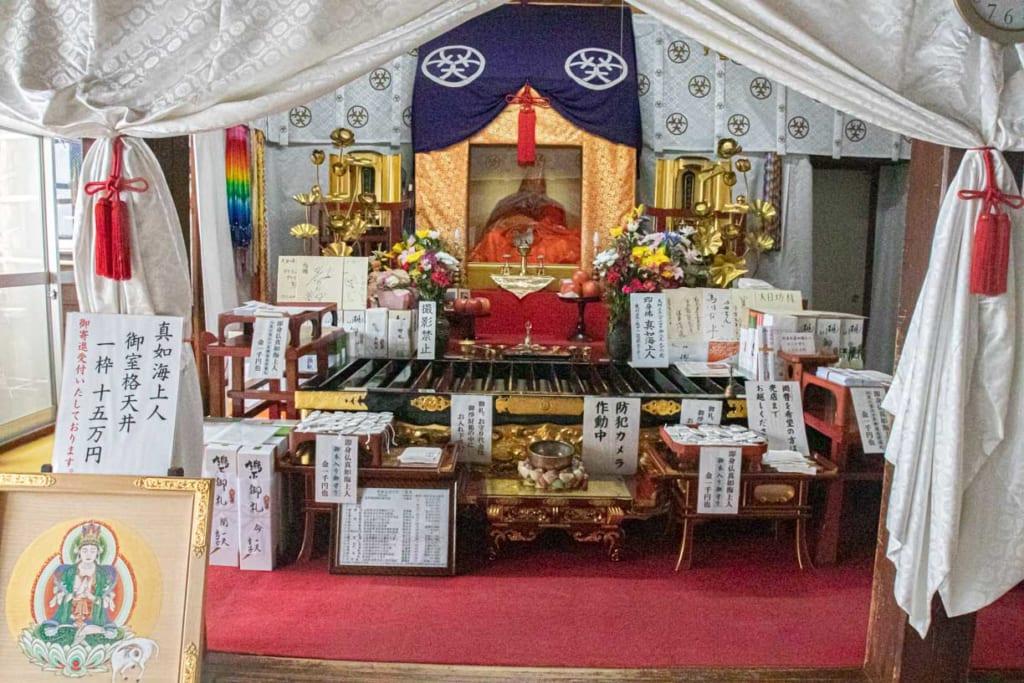 Sokushinbutsu du temple Dainichibo
