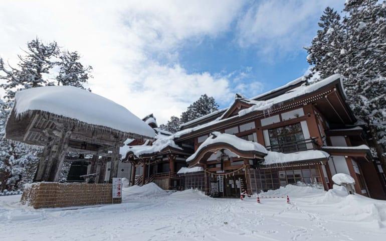 Entrée du logis Saikai à Tsuruoka