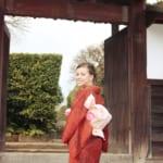 Cérémonie du thé dans la ville de samouraï d'Izumi