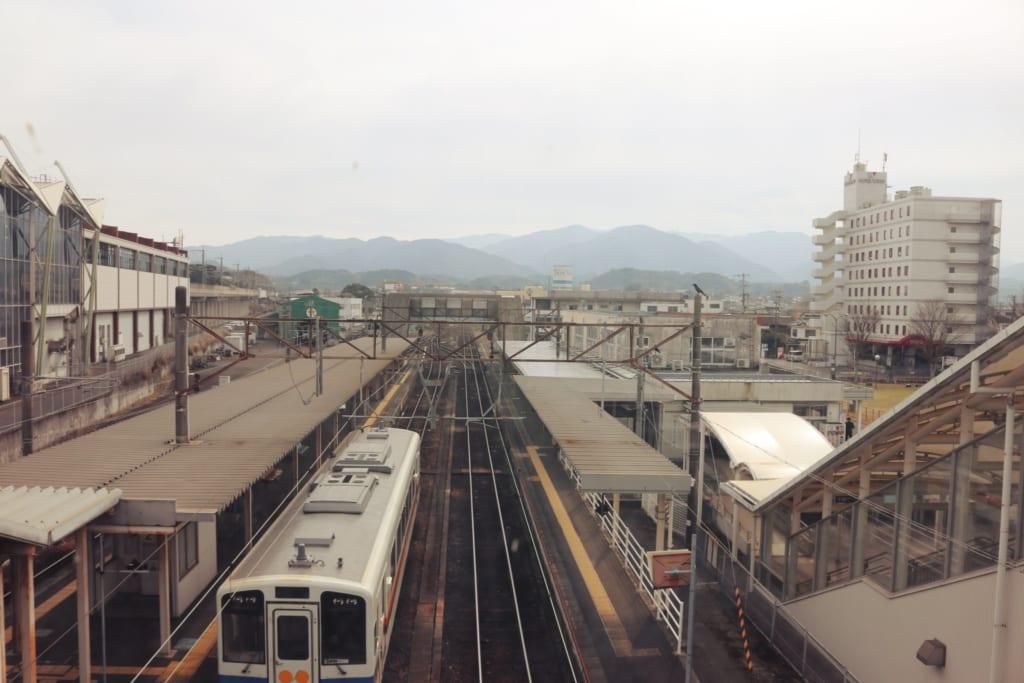 La gare d'Izumi